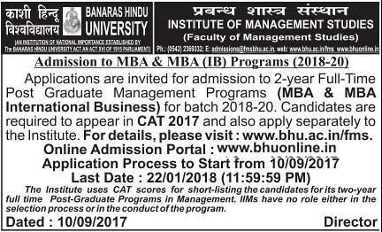 FMS BHU MBA Admission 2018