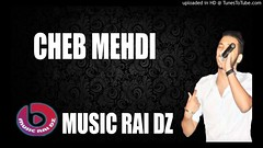 Cheb Mehdi 2017 Loukan Jit Khade3 Ta3ech9ini Dra3 ♚ By Rai DZ 2018 🔥
