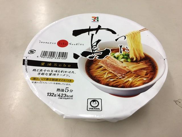 セブンプレミアム マルちゃん「蔦」のカップ麺!w