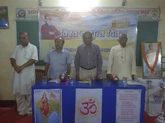 Bhagalpur Universal Brotherhood Day Bihar