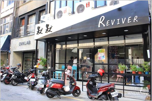 默默x Reviver (5)