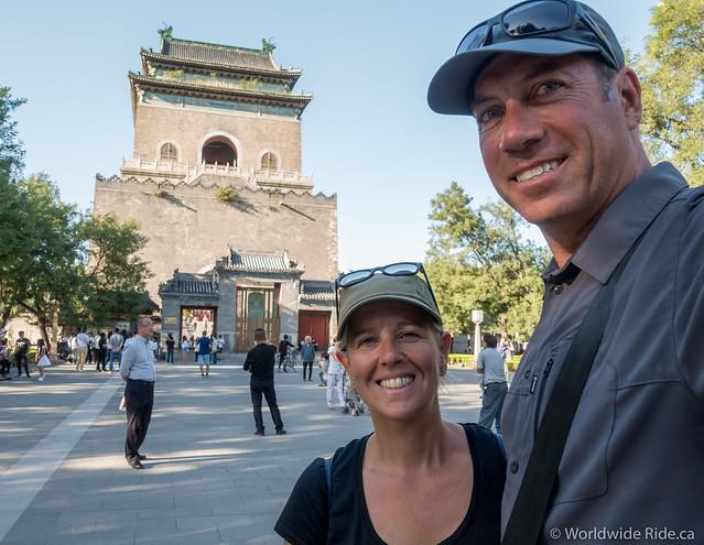 Beijing 2-16
