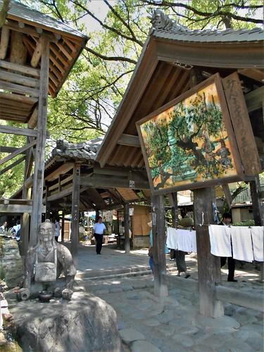jp-matsuyama-Ishite-temple (5)