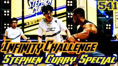 Infinity Challenge Ep.541