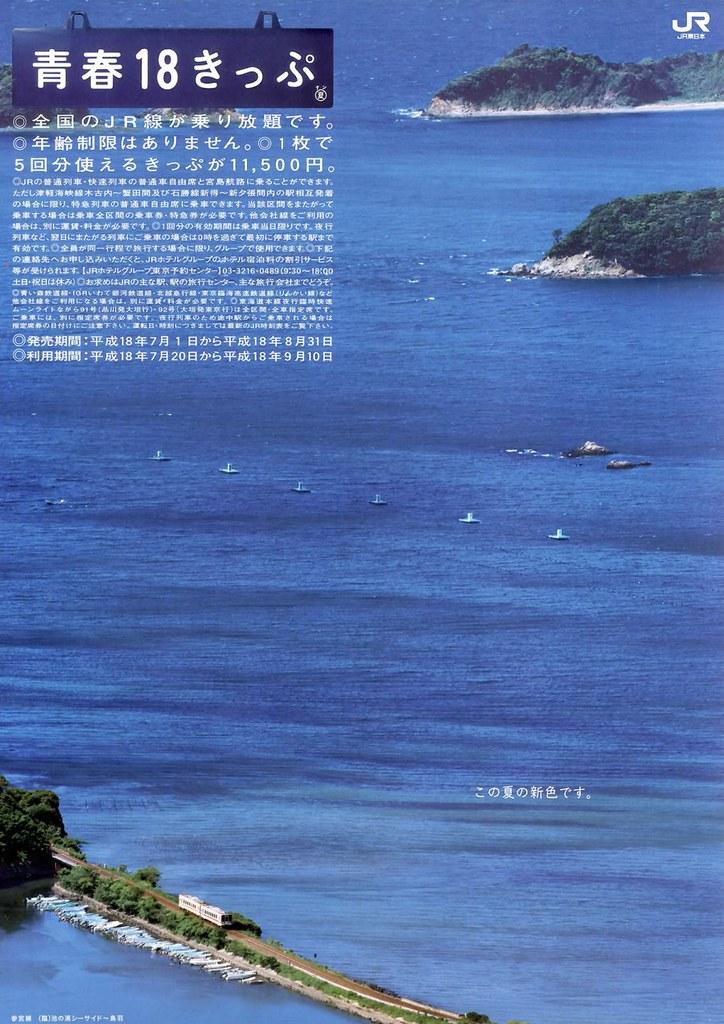12-200602夏-13-900x1273