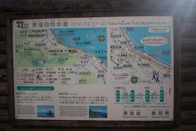 20161210-浜石岳-0044.jpg