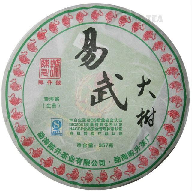 Free Shipping 2010 ChenSheng Cake YI WU Huge Tree 357g YunNan Puer Puerh Raw Tea Sheng Cha Price Range $329.99-449.99