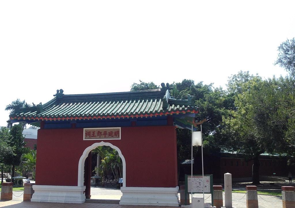 話說台灣歷史 (4)