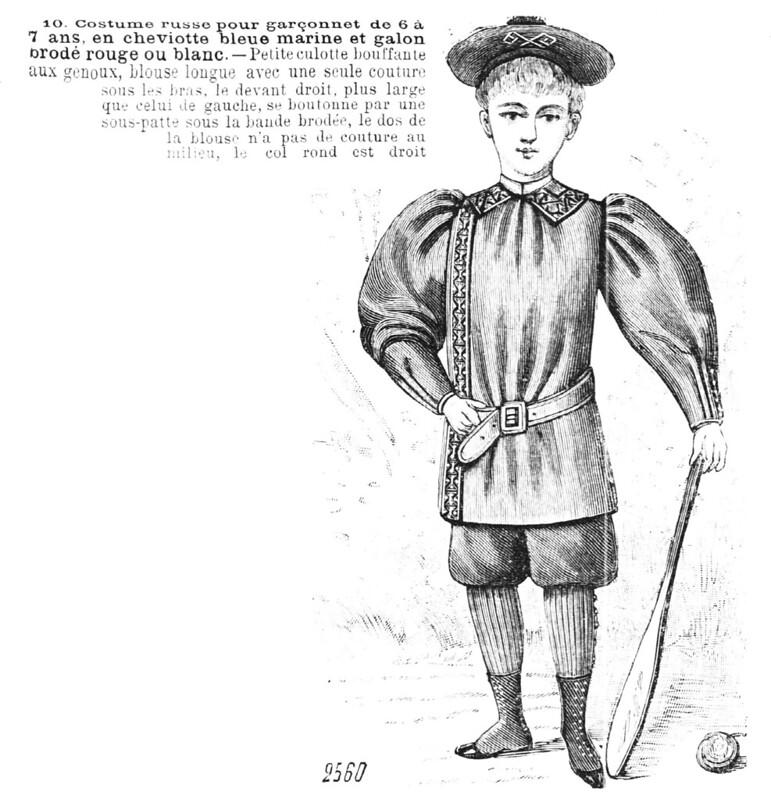Costume russe de garçonnet de 6 à 8 ans, en cheviotte bleu marine et galon brodé rouge ou blanc