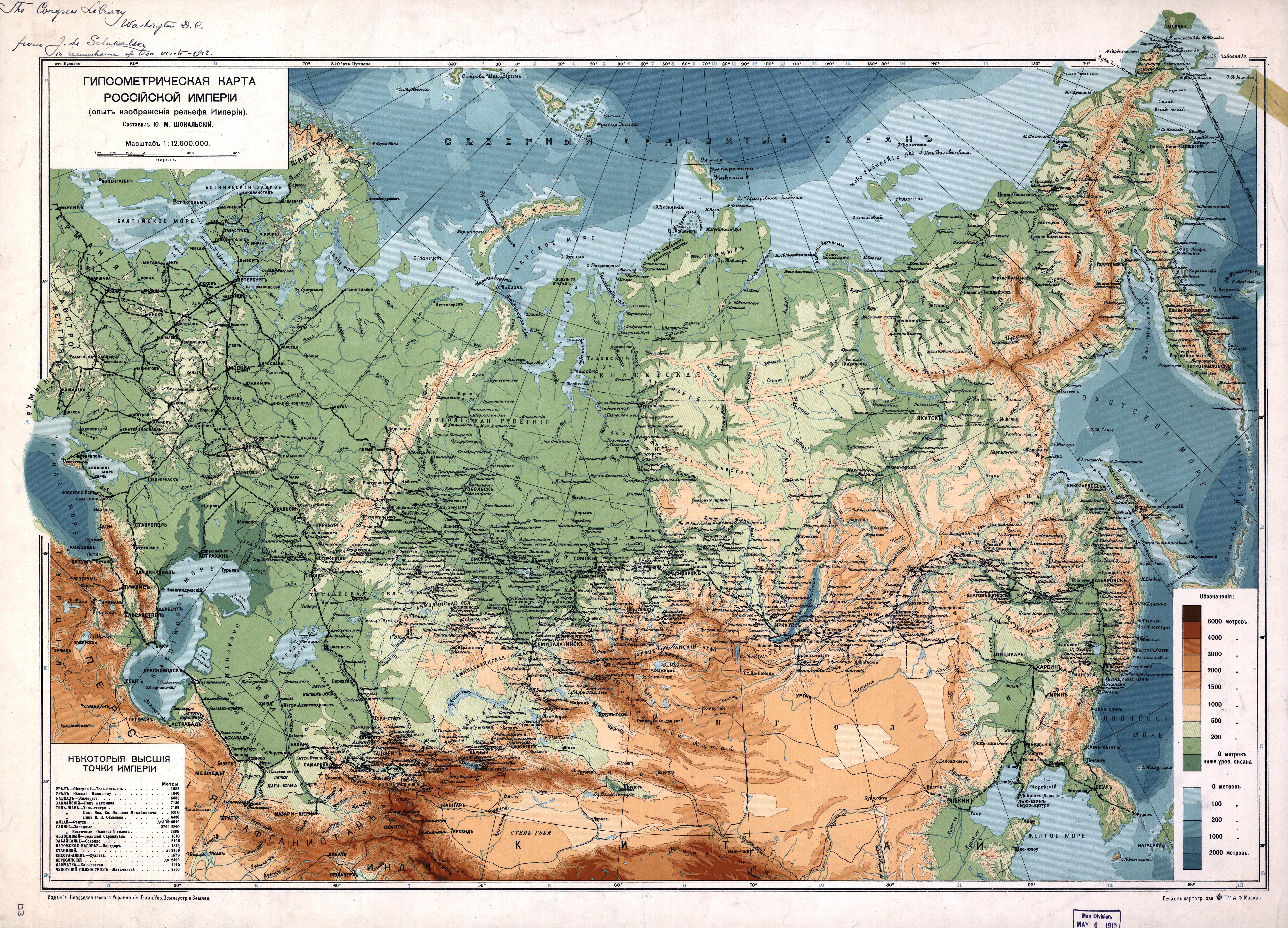 Map of the Russian Empire, circa 1912