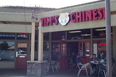 IMGP6498 Tim's Chinese, Scotts Valley CA