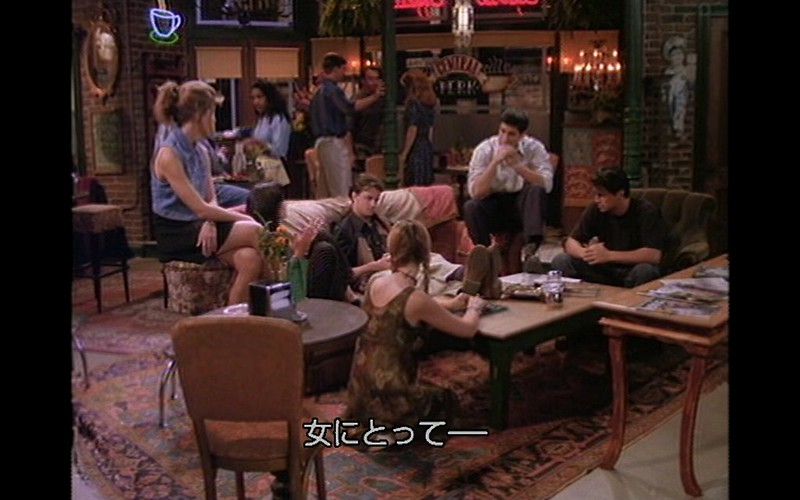 Friends S1E2 - Japanese
