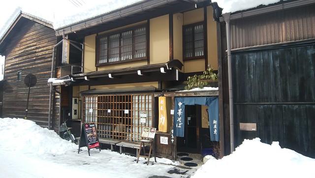 gifu-takayama-menya-riki-appearance-02