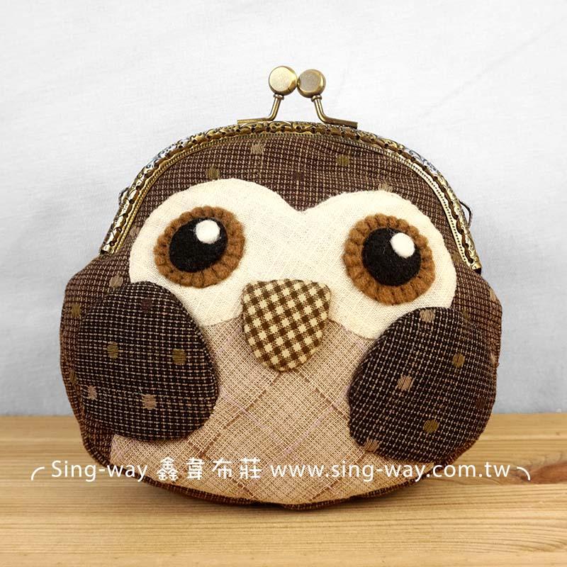 貓頭鷹材料包 可愛夜鷹 DIY手作口金材料包 先染布 SW00499