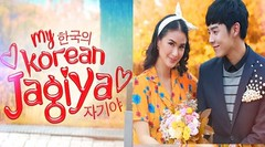My Korean Jagiya 8 September 2017