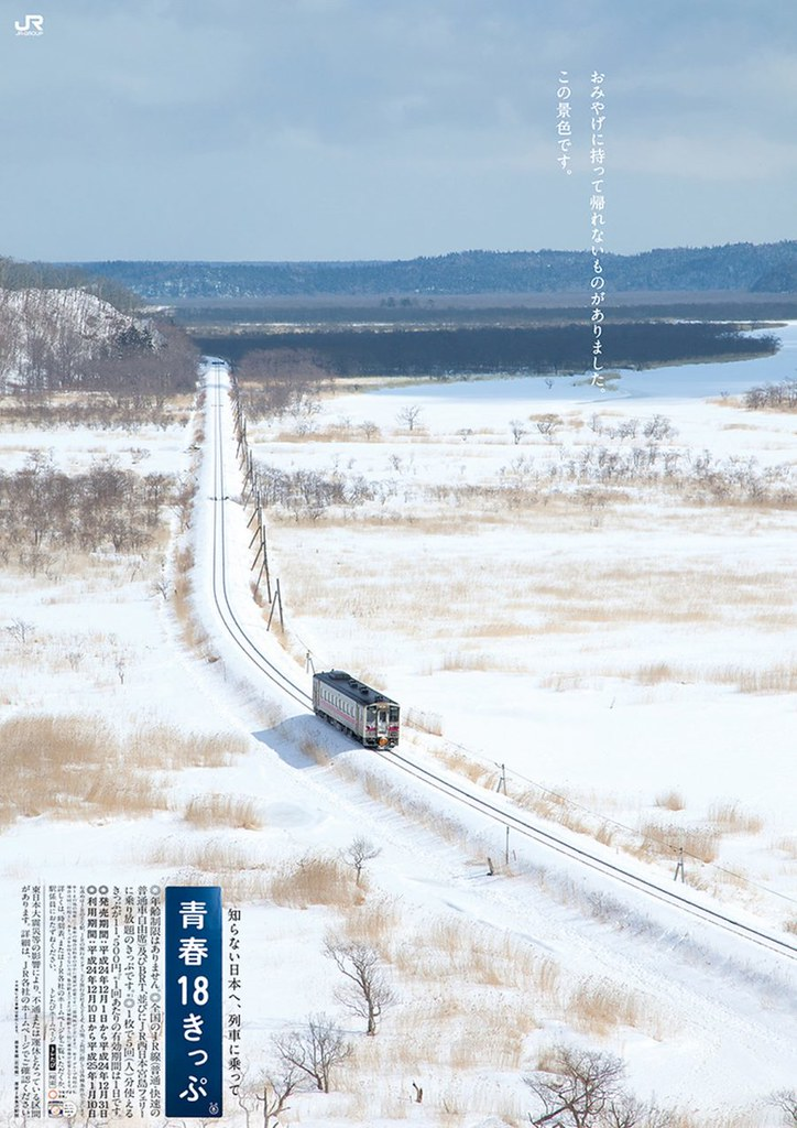 6-201204冬-35-900x1273