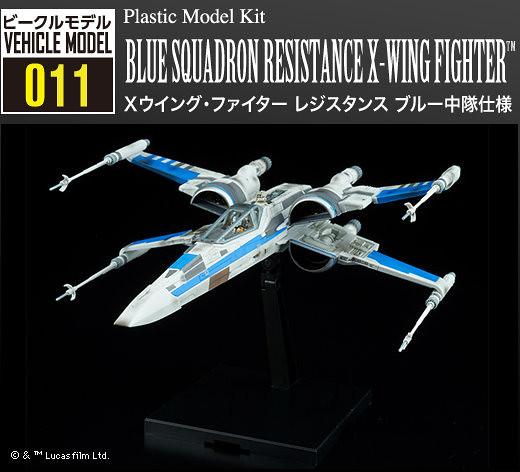 Bandai-last-jedi-blue-X-wing-144 02