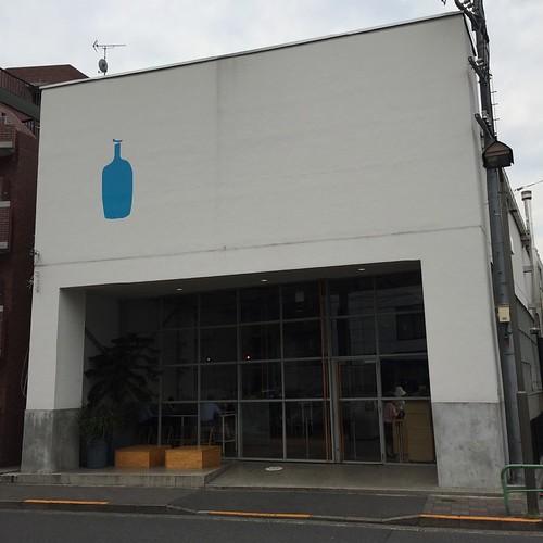 ブルーボトルコーヒー Blue Bottle Coffee 清澄白河ロースタリー&カフェ