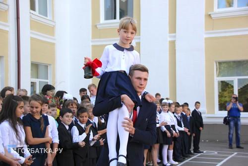 В школу пора
