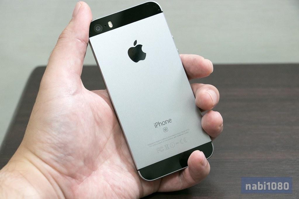 iPhone SE11