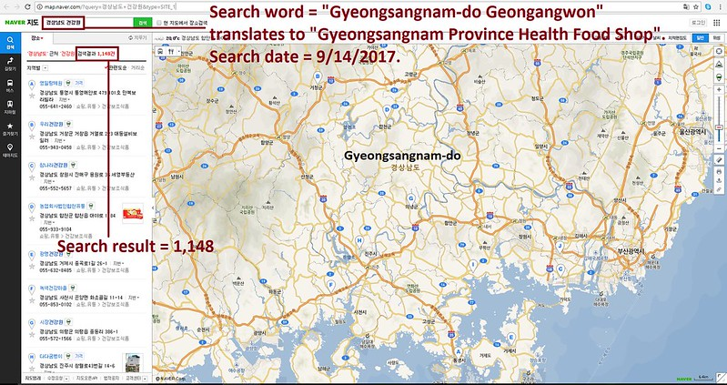 Gyeongsangnam-do Province Dog Meat Industry Map