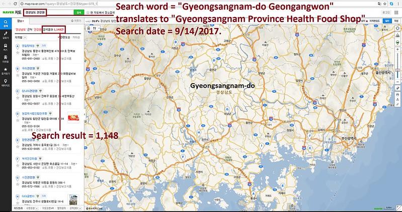 Gyeongsangnam-do Province Dog Meat Industry Map