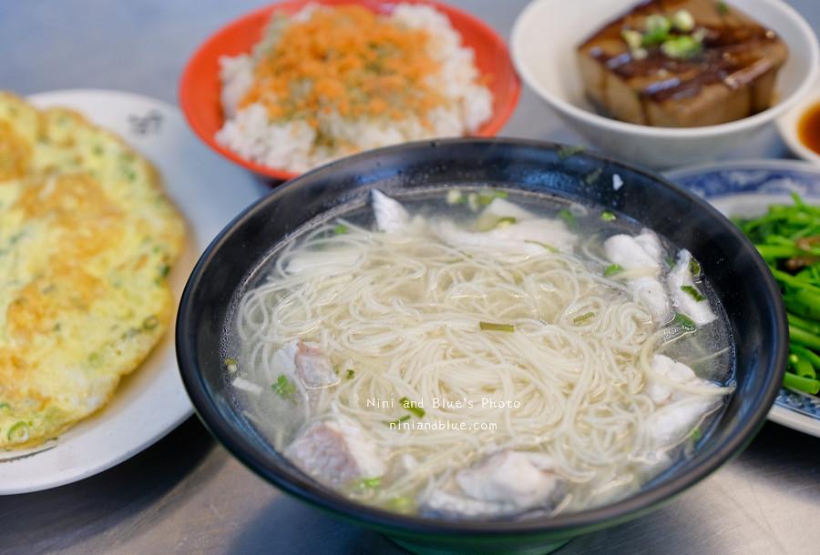 大員鮮魚湯.台中魚湯12