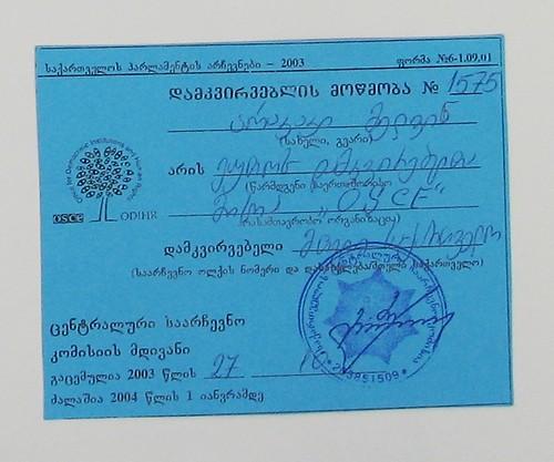 Georgian Parliamentary Election Observer Credentials