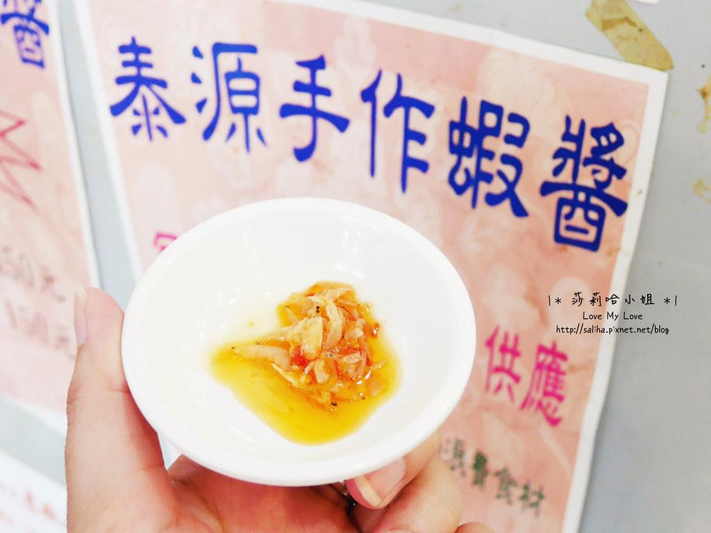 新北市坪林區北宜路泰源茶莊餐廳美食 (10)
