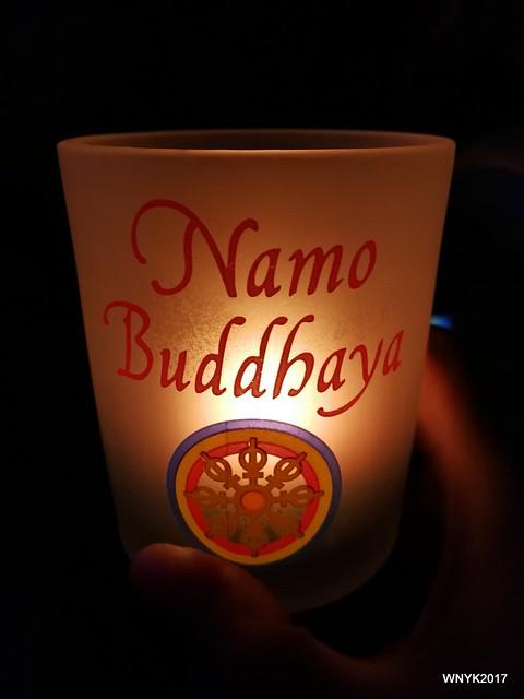 Namo Buddhaya