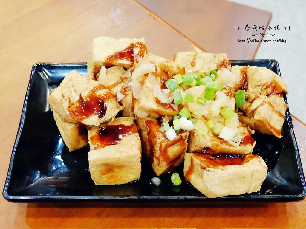 新北市坪林區北宜路泰源茶莊餐廳美食 (1)