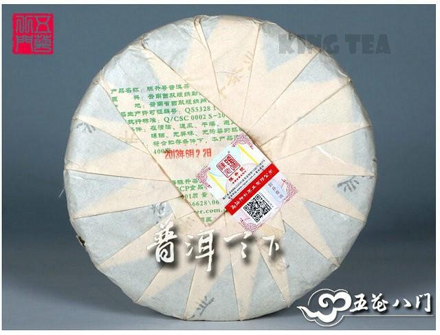 Free Shipping 2013 ChenSheng Beeng Cake Bing BanPo Zhai 400g YunNan MengHai Organic Pu'er Raw Tea Sheng Cha Weight Loss Slim Beauty