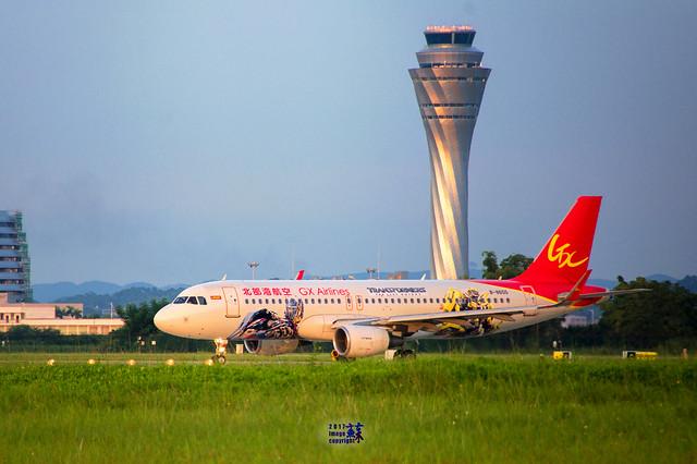 吴圩机场风光