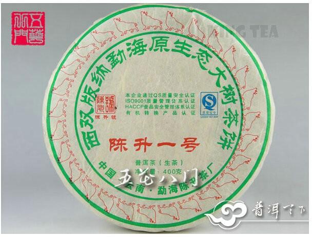 Free Shipping 2009 ChenSheng Cake Yi Hao 400g China YunNan MengHai Chinese Puer Puerh Raw Tea Sheng Cha Price Range $569.99-989.99