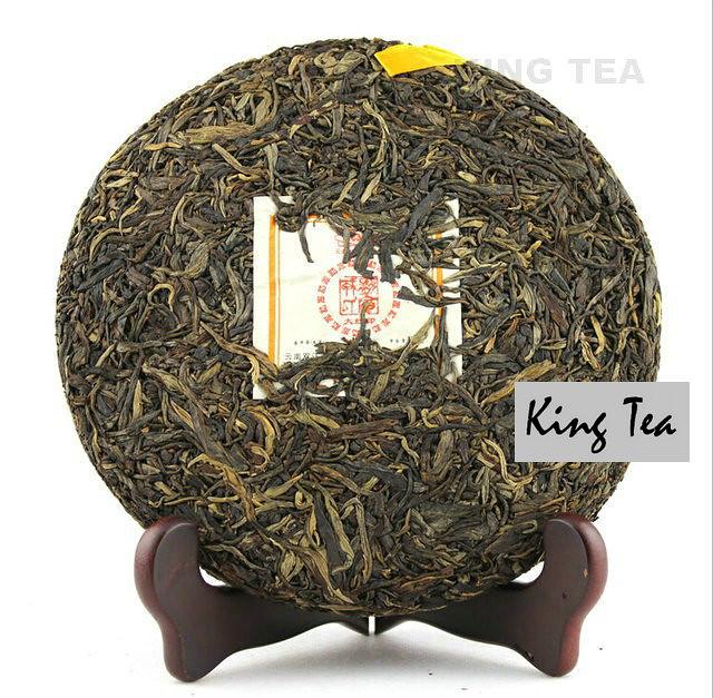 Free Shipping 2010 ShuangJiang MENGKU DA HONG YIN 1st Gen. Beeng Cake 400g YunNan Organic Pu'er Raw Tea Sheng Cha Weight Loss Slim Beauty