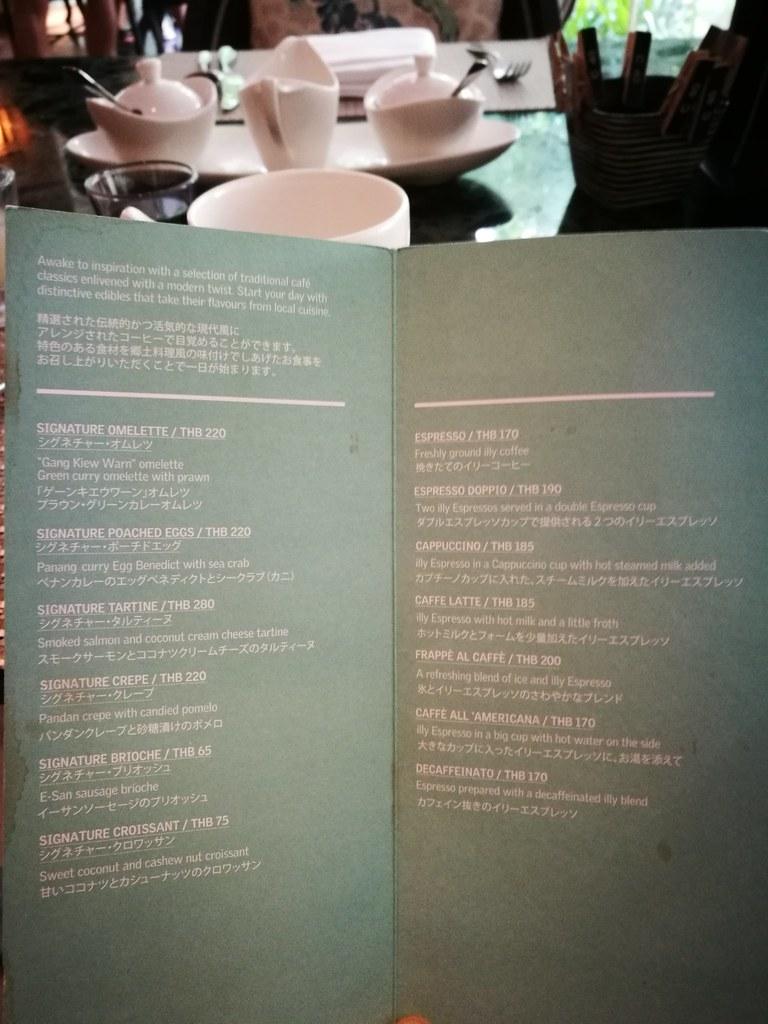 A-la-carte breakfast menu
