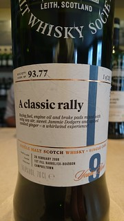 SMWS 93.77 - A classic rally