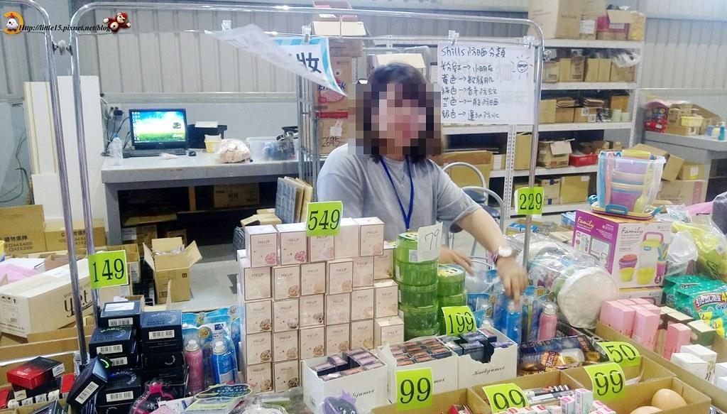 20170818-20小三美日特賣會_170820_0025