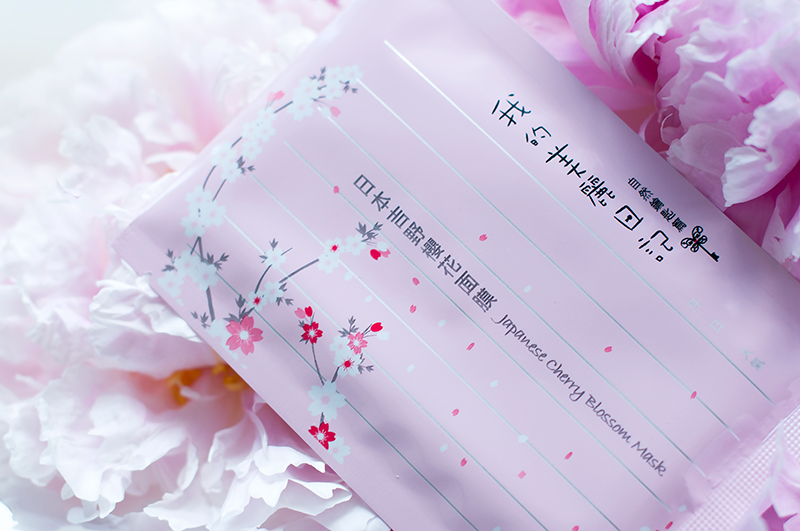 stylelab-my-beauty-diary-japanese-cherry-blossom-sheet-mask-2