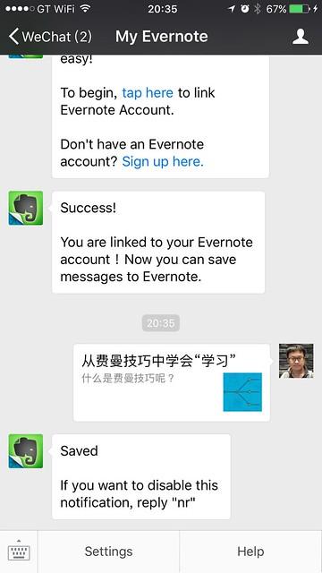 如何將微信的文章存到Evernote08