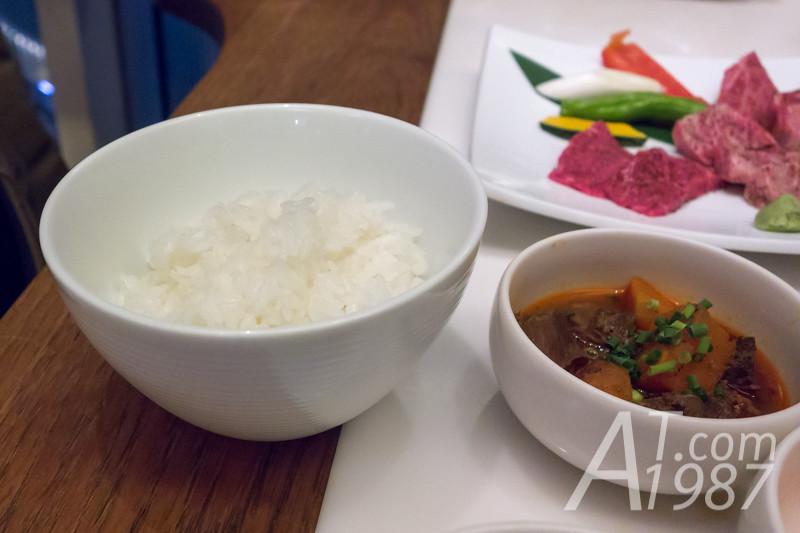 Pyon Pyon Sya GINZA UNA - White Rice