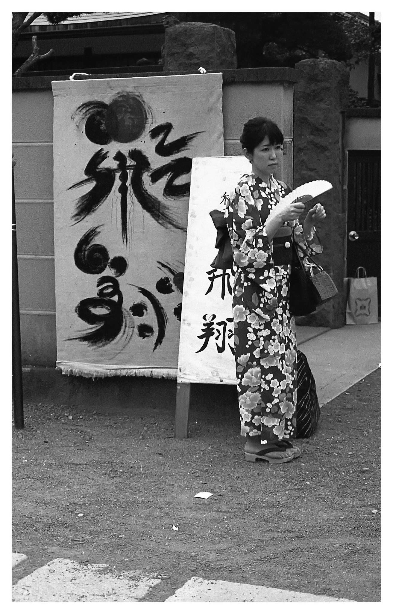km400_tokyo_kimono_park2