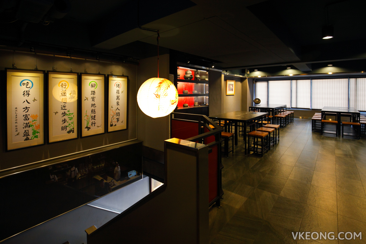 Fu Ding Wang Taichuing 1st Floor