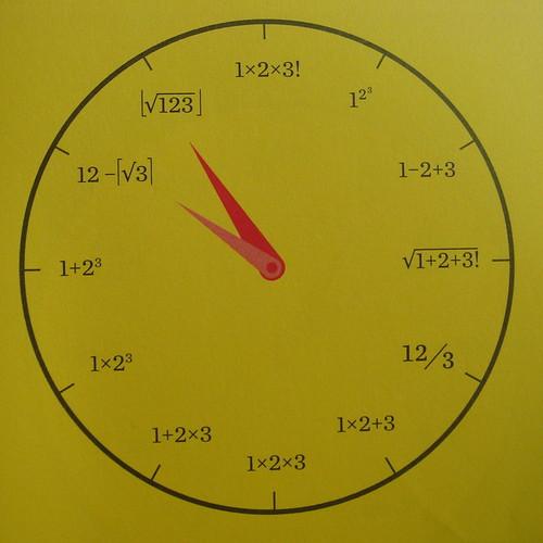 Nerdy Clock