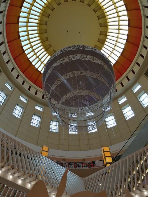 Raya Rotunda