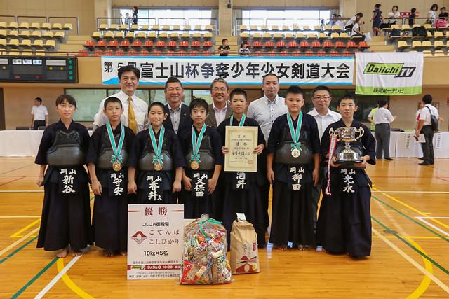 第5回 富士山杯剣道大会