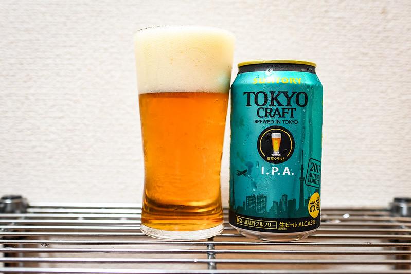 赤銅色のビールが美しい、ホップの香るIPA