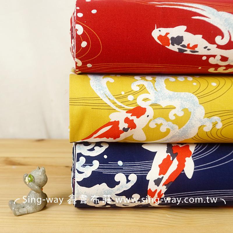 魚躍龍門 池塘錦鯉魚 日式和風圖案  手工藝DIy拼布布料 CF550604