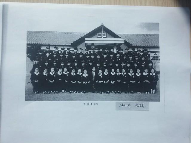 화북중학교. 72년 졸업앨범