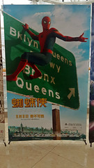 Spiderman Homecoming Chinese movie poster